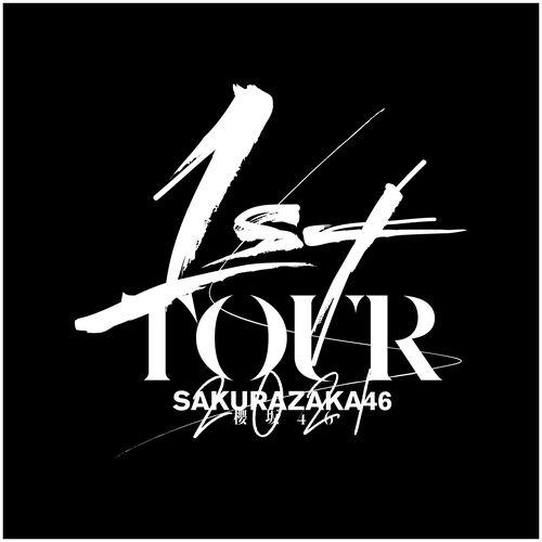 【通常配送】1st TOUR 2021 ロゴTシャツ/ブラック