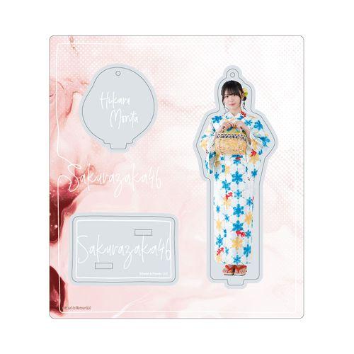 【通常配送】アクリルスタンドキーホルダー【2021年浴衣衣装】森田 ひかる