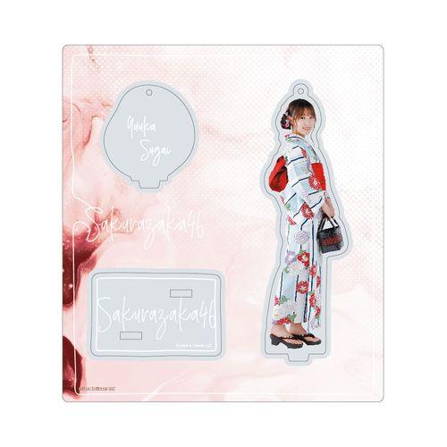【通常配送】アクリルスタンドキーホルダー【2021年浴衣衣装】菅井 友香