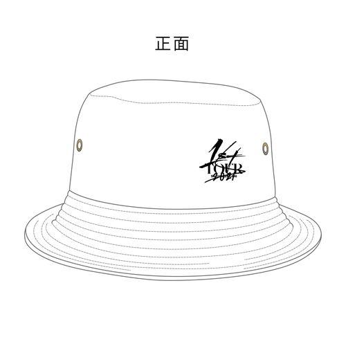 【通常配送】1st TOUR 2021 バケットハット