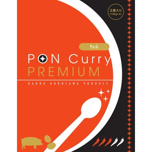 PON Curry PREMIUM(Pork)