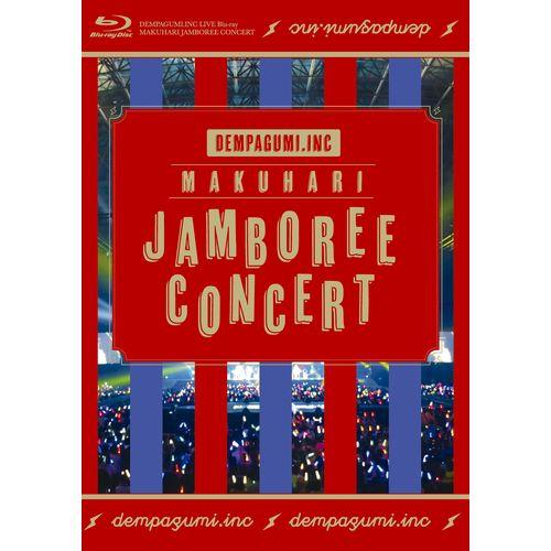 LIVE Blu-ray&DVD『幕張ジャンボリーコンサート』(Blu-ray初回限定盤)
