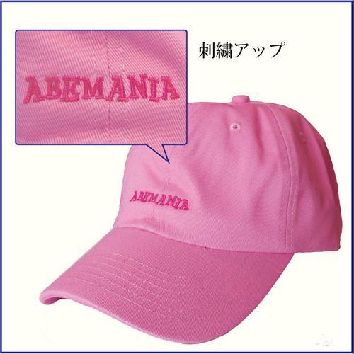 【阿部真央】FC限定 ABEMANIAキャップ/ピンク