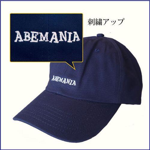 【阿部真央】FC限定 ABEMANIAキャップ/ネイビー