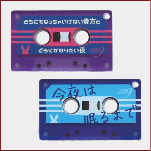 【阿部真央】カセットキーホルダー(ガチャガチャ)