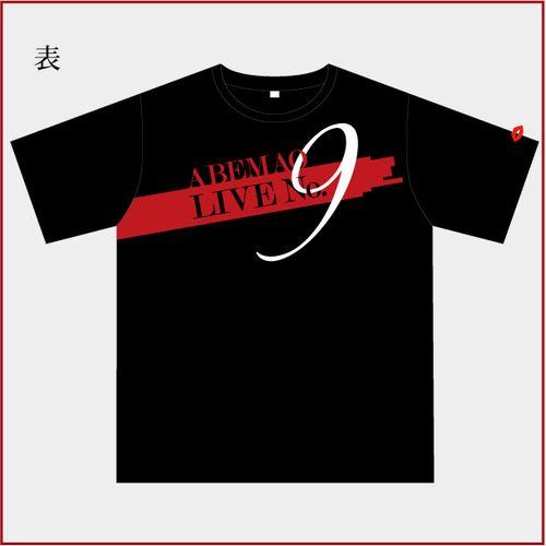 【阿部真央】らいぶNo.9 ツアーTシャツ