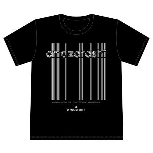 "memento mori"" T-shirt Logo"