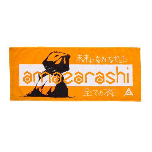 amazarashi tour 2019 face towel