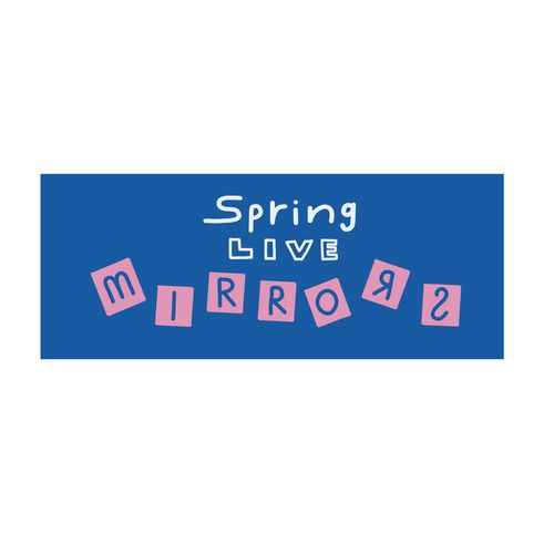 【武藤彩未】【先行販売】Spring Live -MIRRORS- フェイスタオル