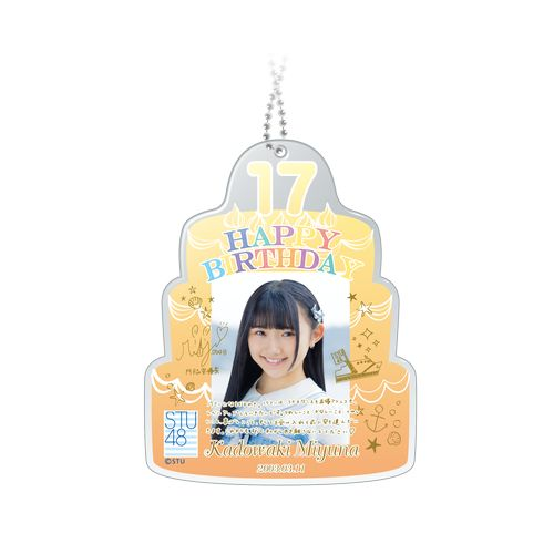 STU48 生誕記念! バースデーアクリルチャーム【3月】