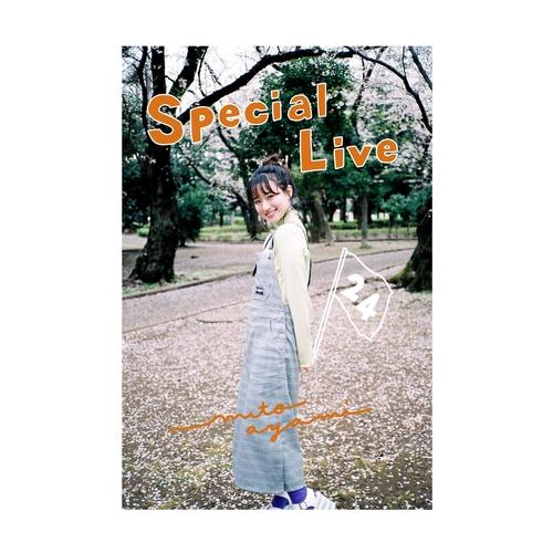 【武藤彩未】Special Live -24- フォトブック
