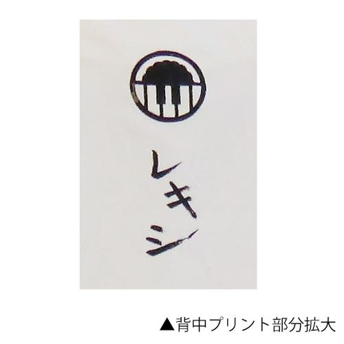 袴Tシャツ/白