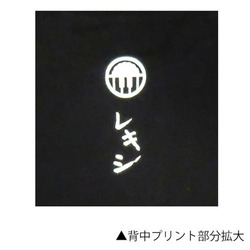 袴Tシャツ/黒