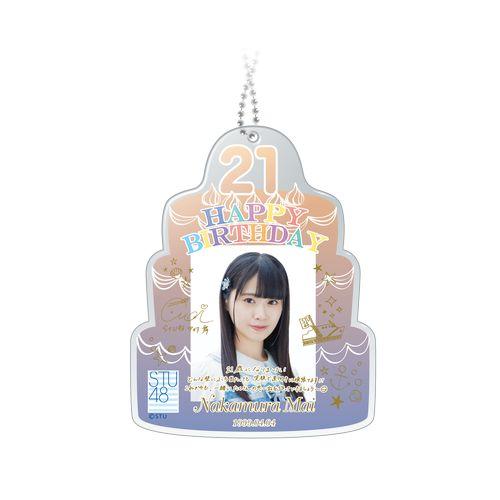 STU48 生誕記念! バースデーアクリルチャーム【4月】