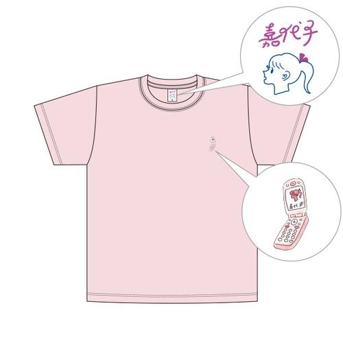 【吉澤嘉代子】【FC限定】青春の刺繍ティーシャツ/ピンク
