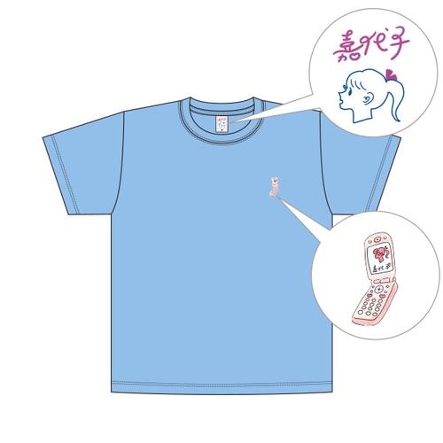 【吉澤嘉代子】【FC限定】青春の刺繍ティーシャツ/ブルー