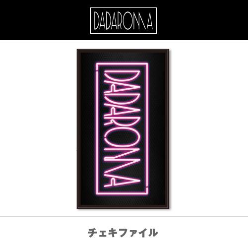 【DADAROMA】チェキファイル