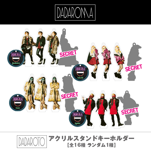 【DADAROMA】DADAROTO