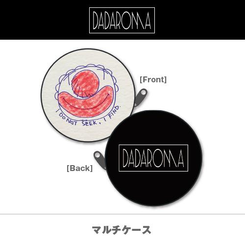 【DADAROMA】マルチケース