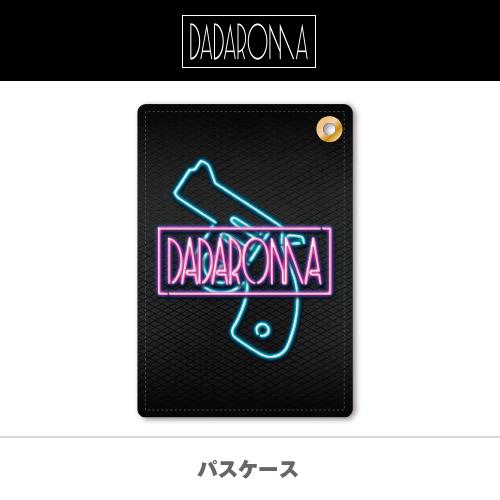 【DADAROMA】パスケース