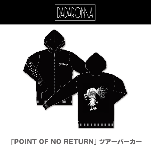 【DADAROMA】「POINT OF NO RETURN」ツアーパーカー(XXL)