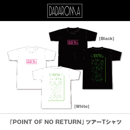 【DADAROMA】「POINT OF NO RETURN」ツアーTシャツ