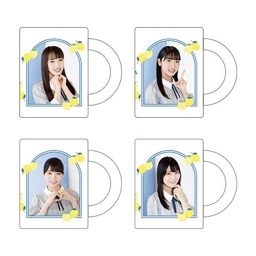 STU48〈Ouchi Goods〉 個別マグカップ