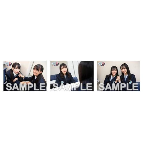 STU48 BSフジ 「STU発⇒東京」コラボランダム生写真【全45種】