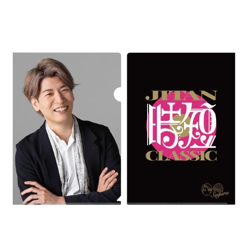 JITANクリアファイルA4(3枚組)