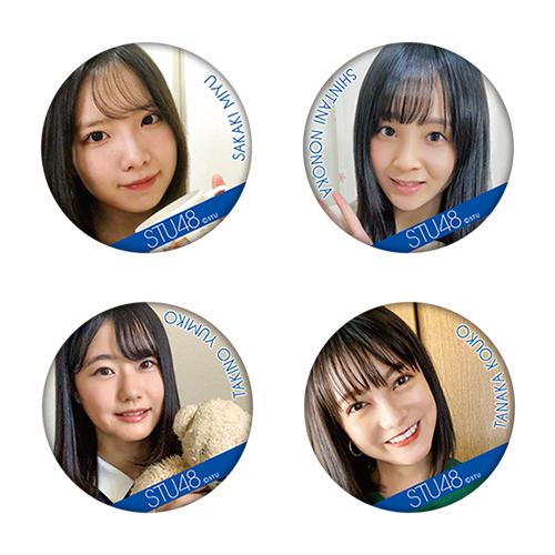 STU48 ランダム缶バッジ(ouchi)