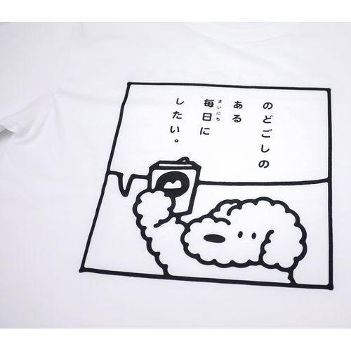 【Lucky Kilimanjaro】のどごしのある毎日にしたいTシャツ