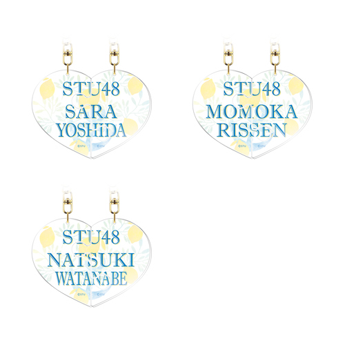 STU48 個別ペアチャーム