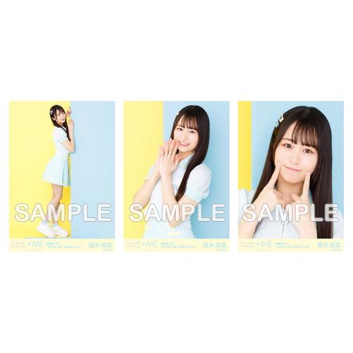 生写真セット(1stオリジナル衣装)