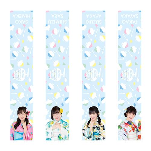 STU48 SUMMER2020 個別肖像マフラータオル