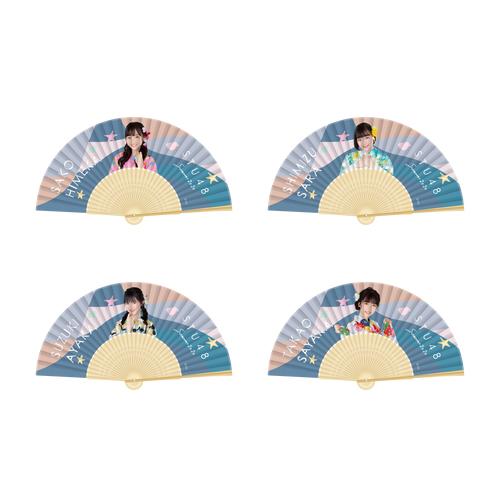 STU48 SUMMER2020 個別扇子