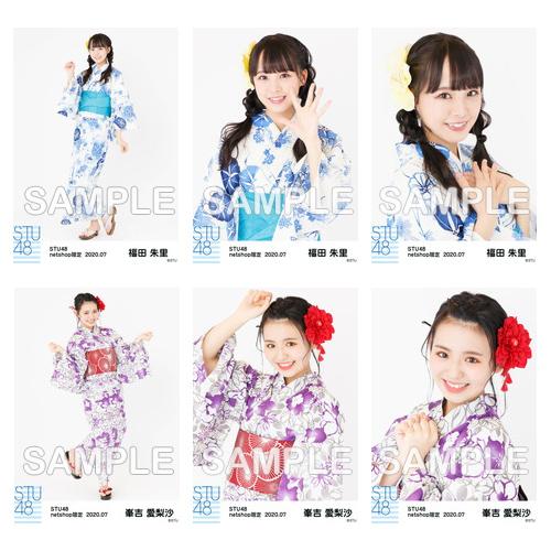 STU48 2020年7月度netshop限定ランダム生写真5枚セット【1期生+ドラフト3期生】