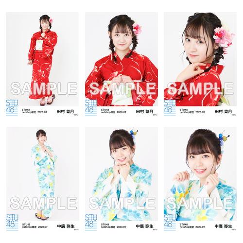 STU48 2020年7月度netshop限定ランダム生写真5枚セット【2期研究生】