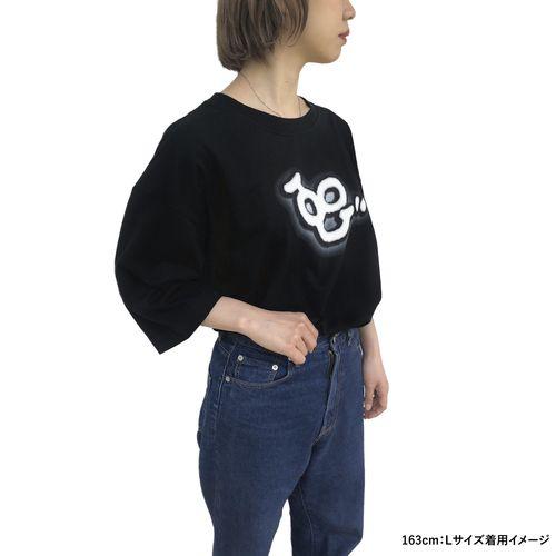 THE BEAT GARDEN NewアイコンTee 《Tシャツ / ステッカー / ポストカード ALL別注アイテム3点セット》