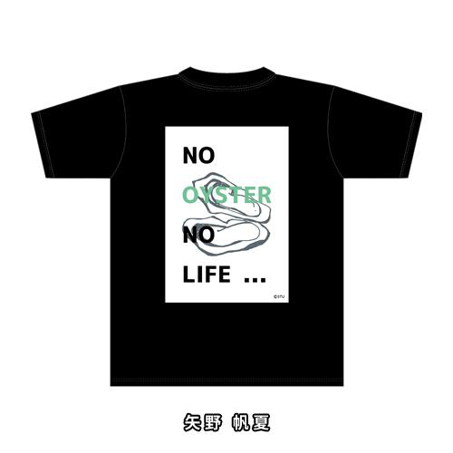 STU48 2020年8月度 生誕記念Tシャツ