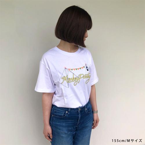 【受注】Monkey Party オリジナル刺繍Tシャツ -Monkey Camp会員様限定グッズ-