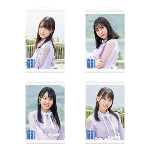 STU48 5th Single「思い出せる恋をしよう」 個別タペストリー