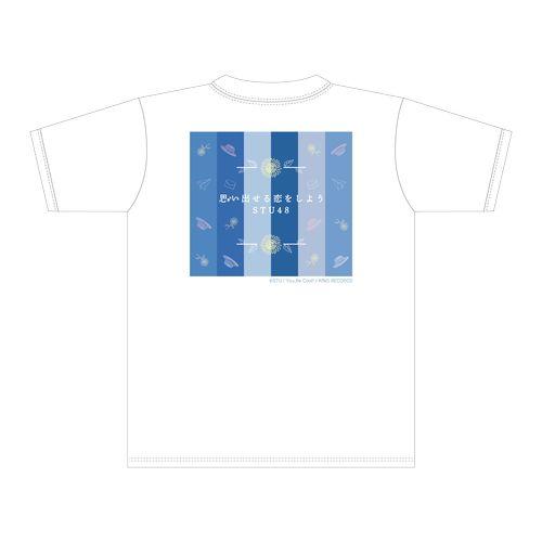 STU48 5th Single「思い出せる恋をしよう」 個別Tシャツ
