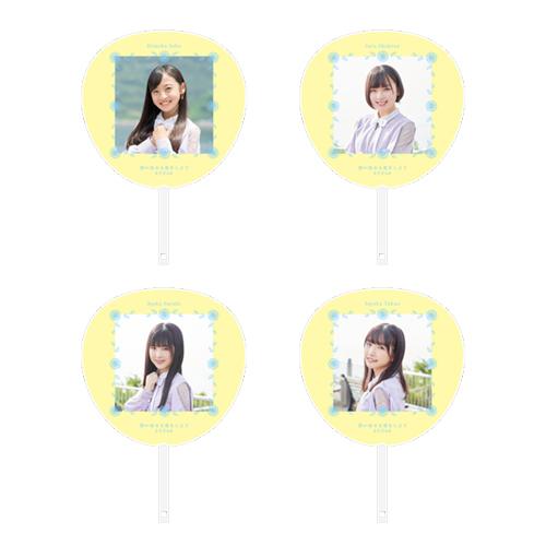 STU48 5th Single「思い出せる恋をしよう」 個別BIGうちわ