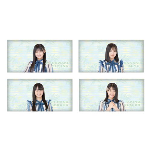 STU48 個別アームクッション