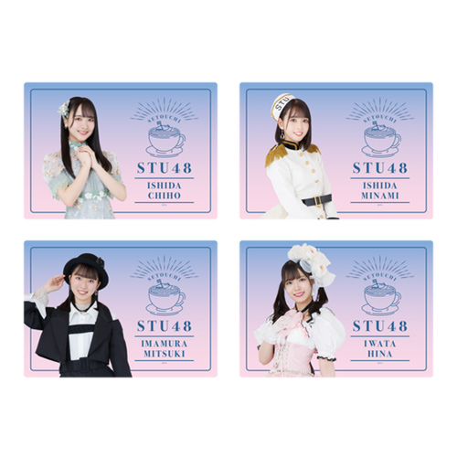 STU48 個別ランチョンマット