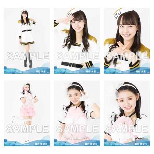 STU48 2020年8月度netshop限定ランダム生写真5枚セット【1期生+ドラフト3期生】
