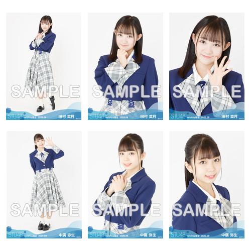 STU48 2020年8月度netshop限定ランダム生写真5枚セット【2期研究生】