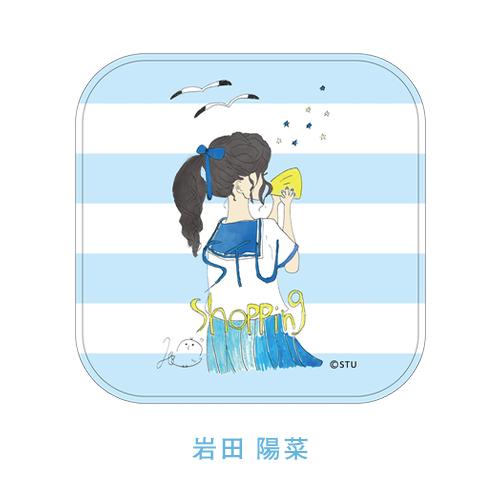 STU48 メンバープロデュース 手描きミニタオル
