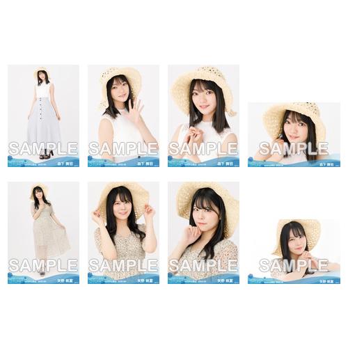 STU48 2020年9月度netshop限定ランダム生写真5枚セット【1期生+ドラフト3期生】