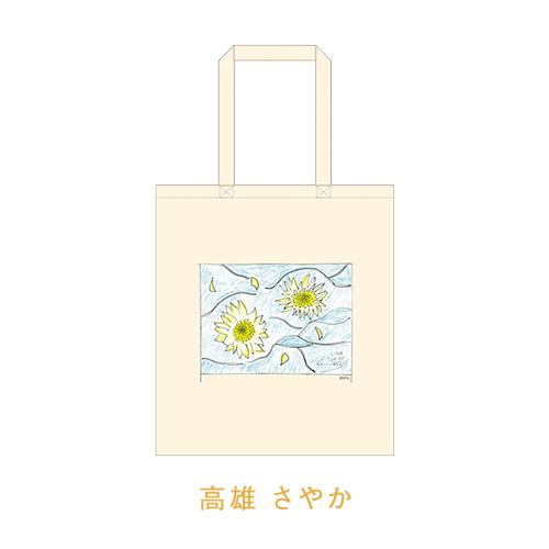 STU48 メンバープロデュース 手描きトートバッグ